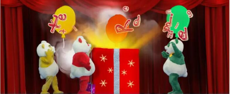 《小红帽》上海演出门票