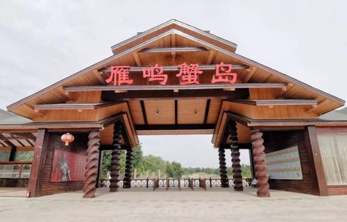 2020郑州雁鸣蟹岛滑雪游玩攻略,雁鸣蟹岛滑雪地址,怎么去