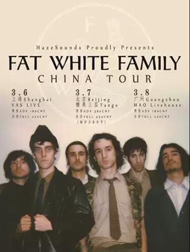 【上海】伦敦独立摇滚乐队Fat White Family巡演