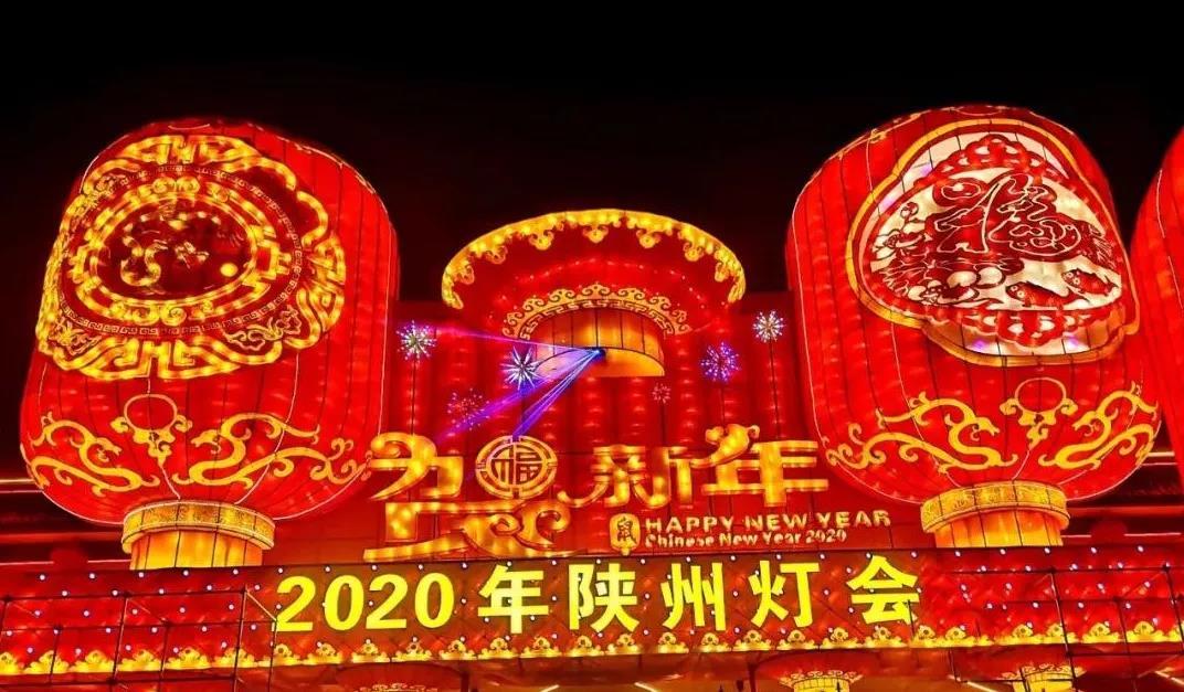 2020陕州灯会(时间+票价+看点)