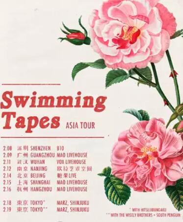 【广州】伦敦独立流行新星Swimming Tapes巡演