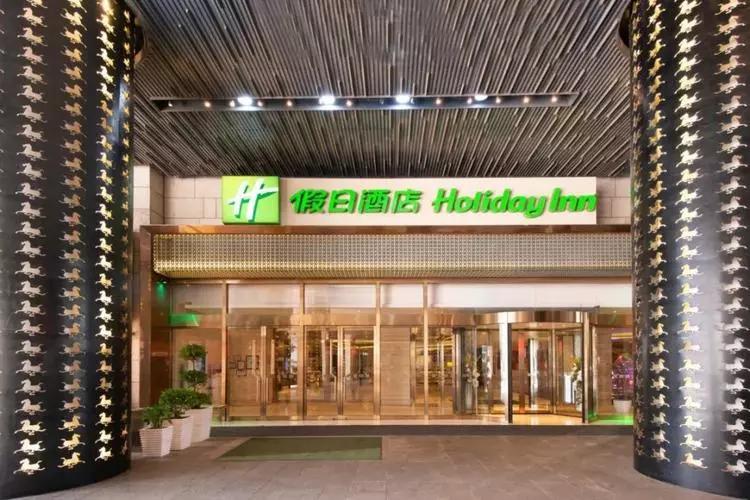 上海松江假日酒店午夜饭精选套餐