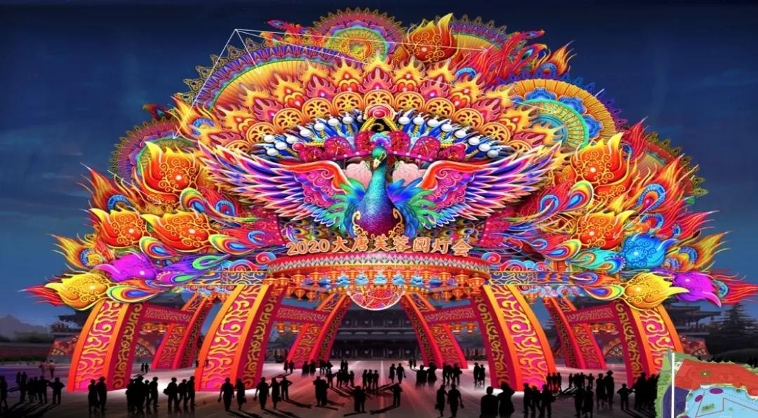 """2020春节""""中国年 看西安"""",附2020年新春灯会时间表"""