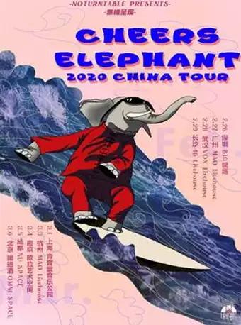 Cheers Elephant上海演唱会