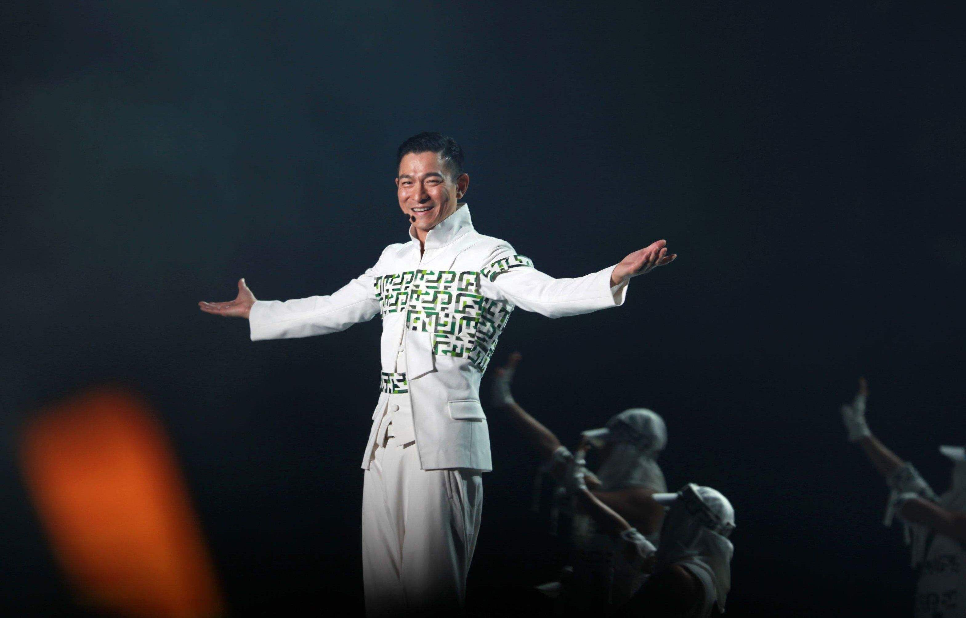 刘德华珠海演唱会