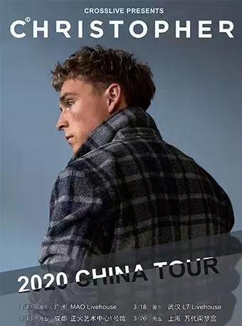 Christopher Nissen上海演唱会