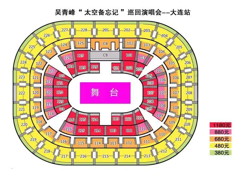 2020吴青峰大连演唱会门票,吴青峰演唱会2020大连歌单