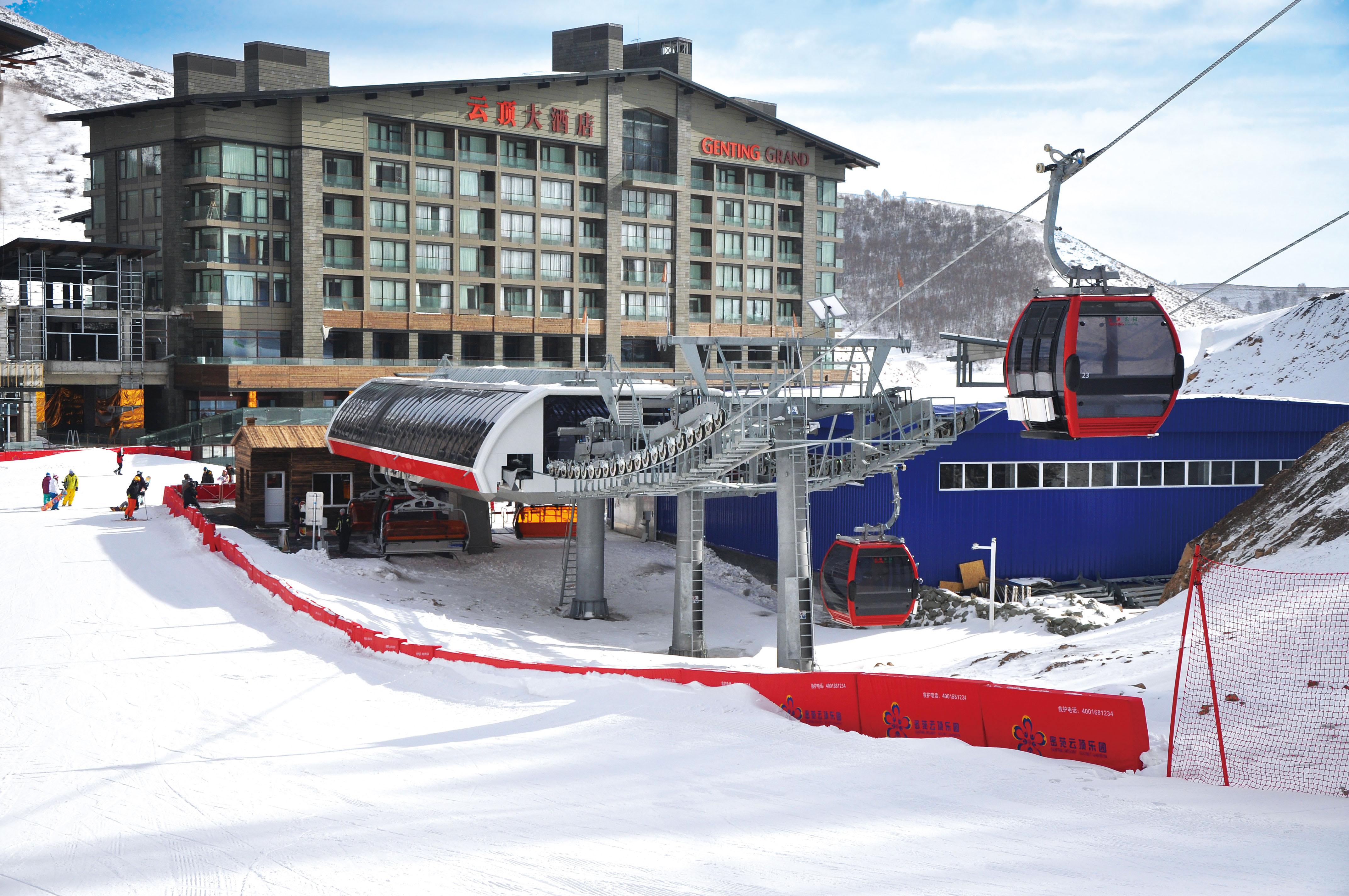 密苑云顶乐园滑雪场怎么样,密苑云顶乐园滑雪场好玩吗,密苑云顶乐园滑雪场评价