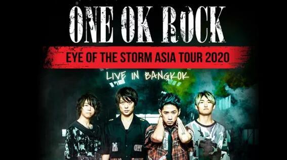 2020one ok rock曼谷演唱会
