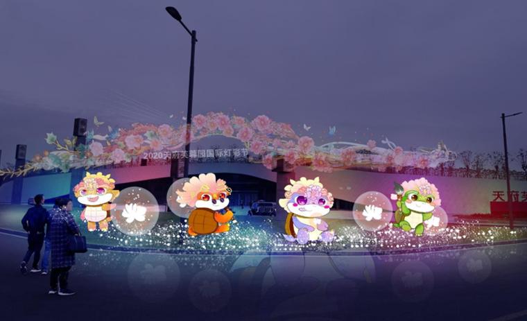 2020成都天府芙蓉园灯彩节