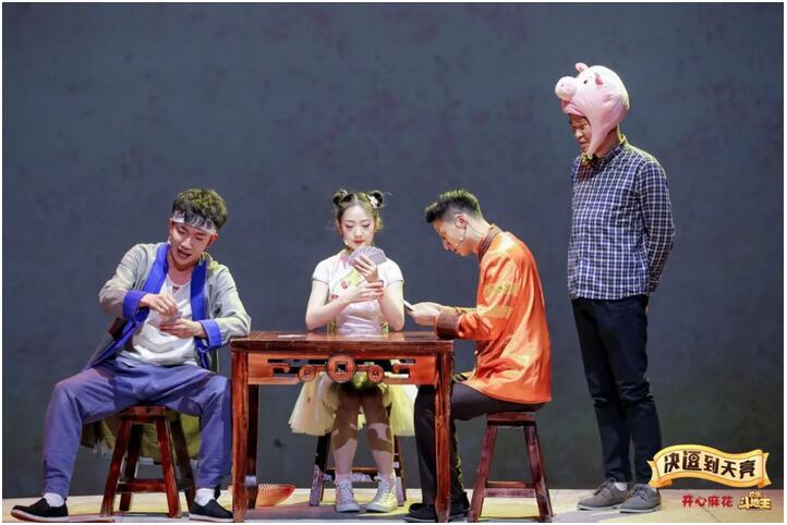 《决逗到天亮》杭州演出门票