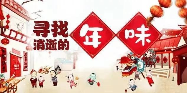 洛阳春节庙会活动全攻略,洛阳市各大庙会抢先看