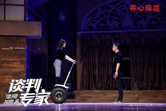 开心麻花《谈判专家》深圳站