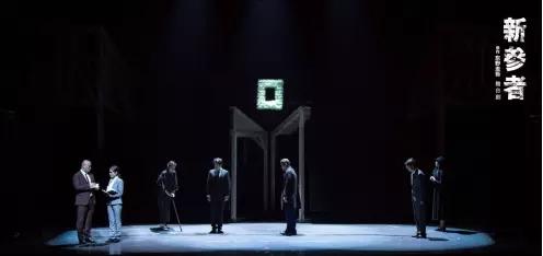 中山舞台剧《新参者》