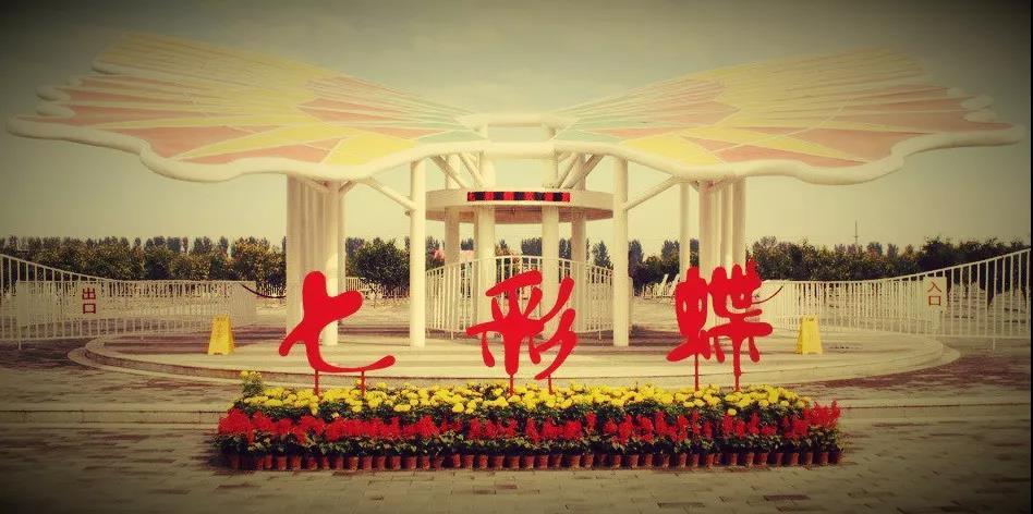 北京花港蝶园