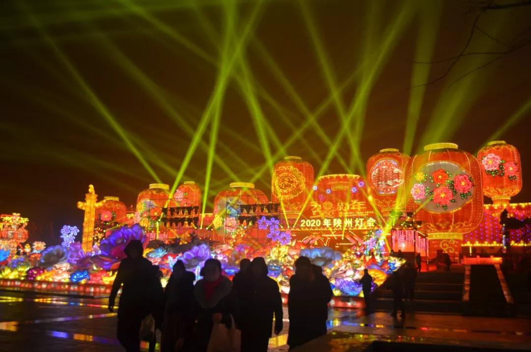 2020年陕州灯会攻略(持续时间+会场地点+演出时间表)