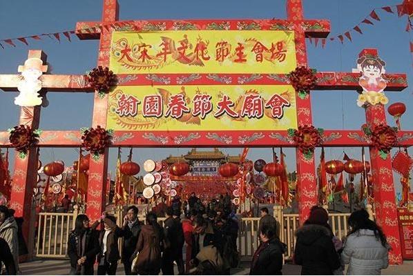 2020开封翰园春节大庙会(时间+地点+亮点)