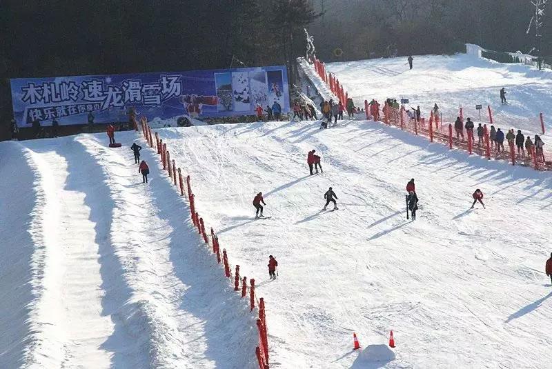 木扎岭速龙滑雪场门票,门票优惠,门票预订