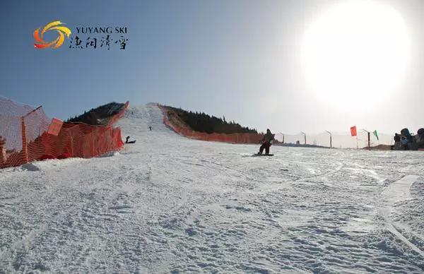 2020渔阳滑雪场门票优惠、团购、预订