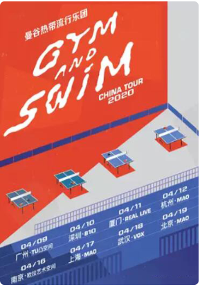 Gym and Swim Wuhan Concert