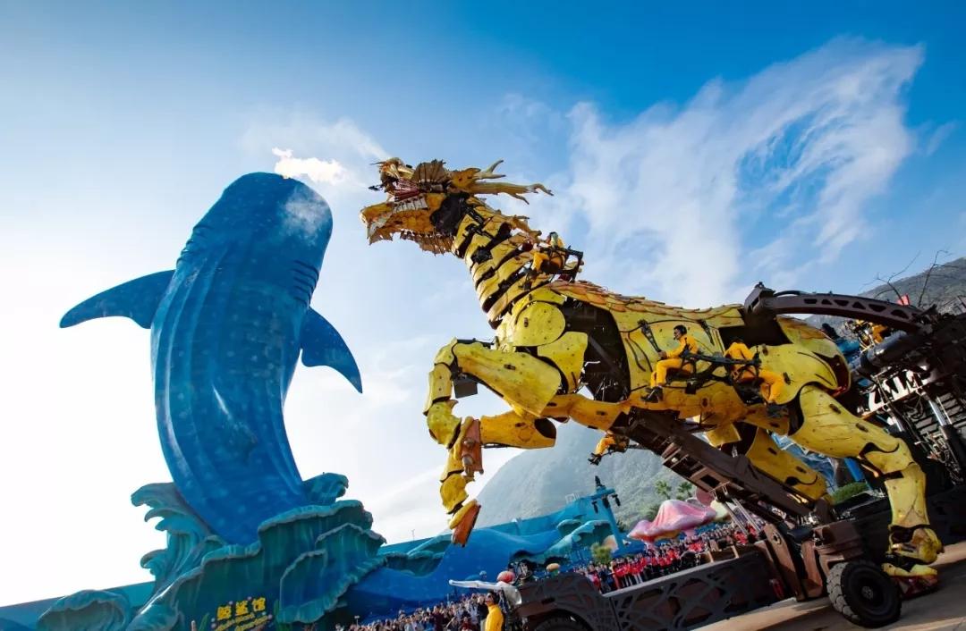珠海长隆海洋王国龙马大巡游详情、巡游演出安排及门票预订