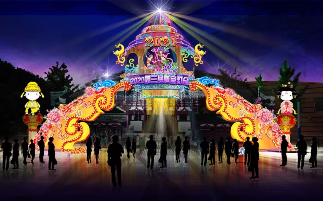 2020西安华清宫灯会游玩推荐路线及交通攻略