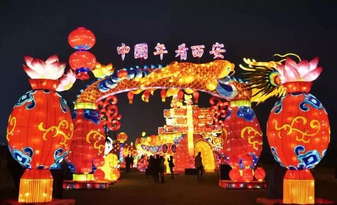 2020西安城墙灯会门票优惠及儿童票