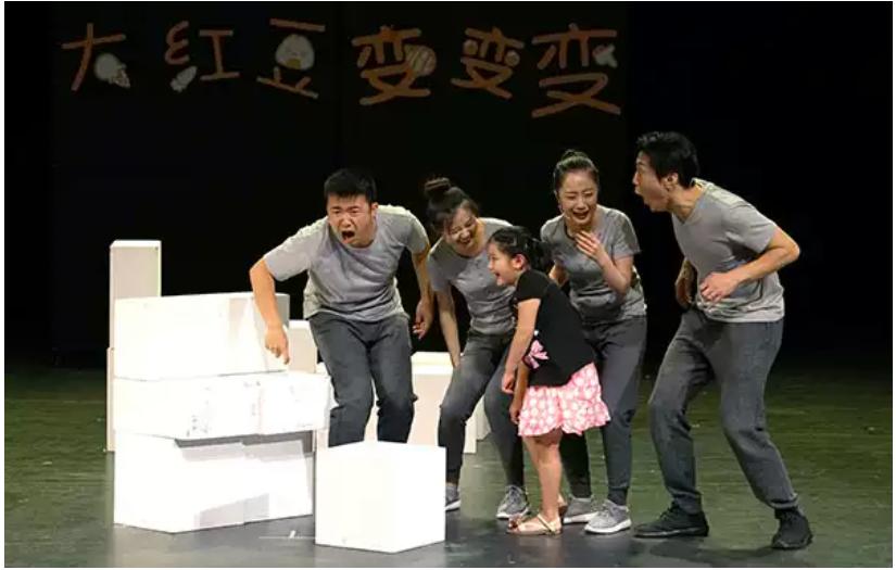 《大红豆变变变》上海演出门票