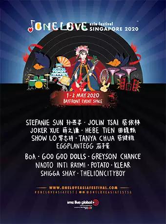 新加坡One Love Asia Festival 音乐节
