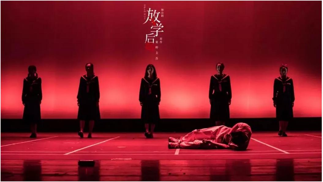 《放学后》重庆演出门票