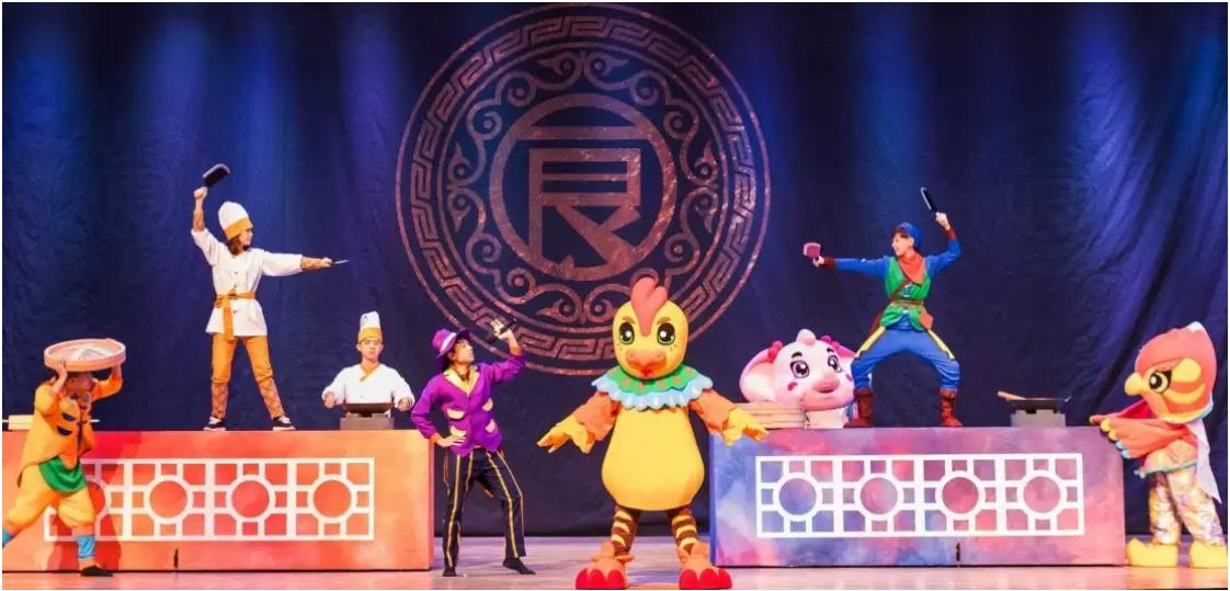 《小鸡波罗历险记之寻宝猎人》广州演出门票
