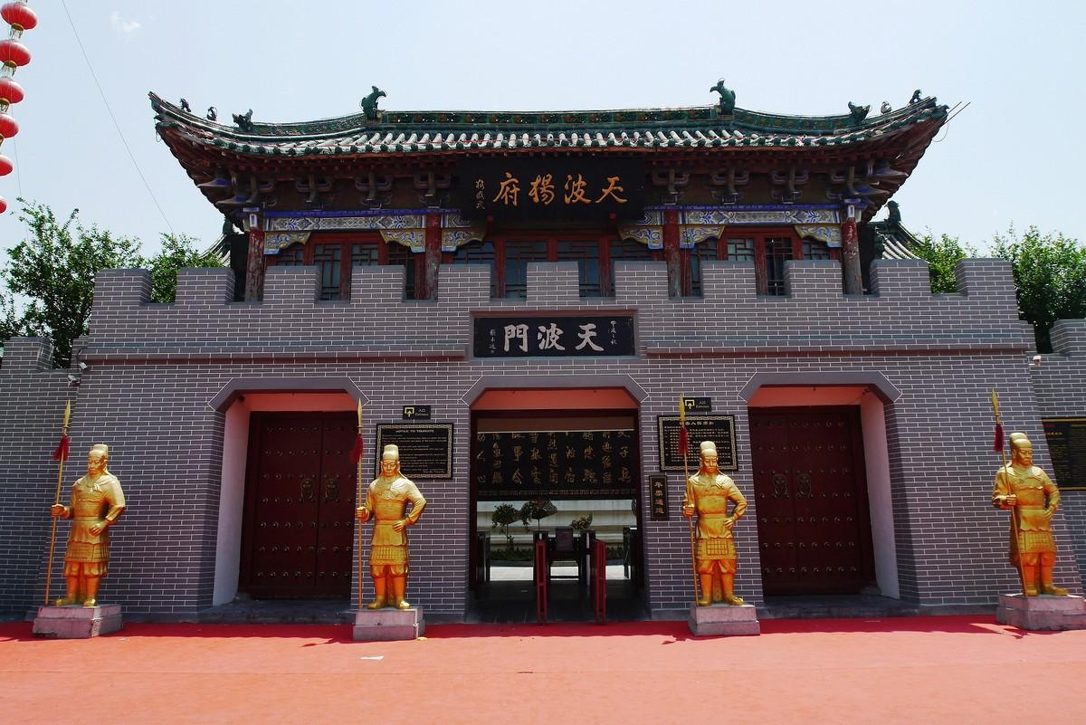 天波杨府景区旅游攻略及最佳游览路线