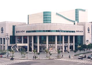 温州市鹿城文化中心