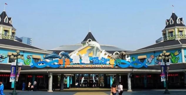海昌极地海洋公园(鲨鱼池)潜水中心