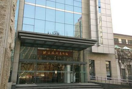 北京画院美术馆