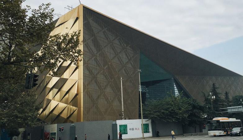 成都市博物馆
