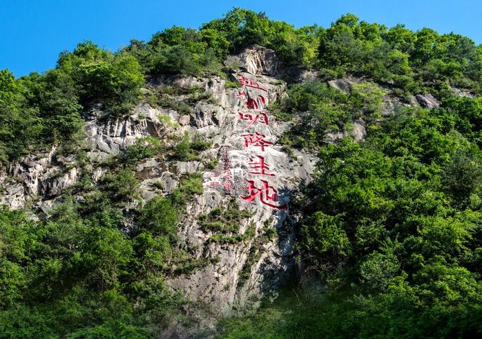 洛阳天河大峡谷门票预订及游玩攻略