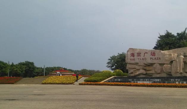 三亚海棠广场