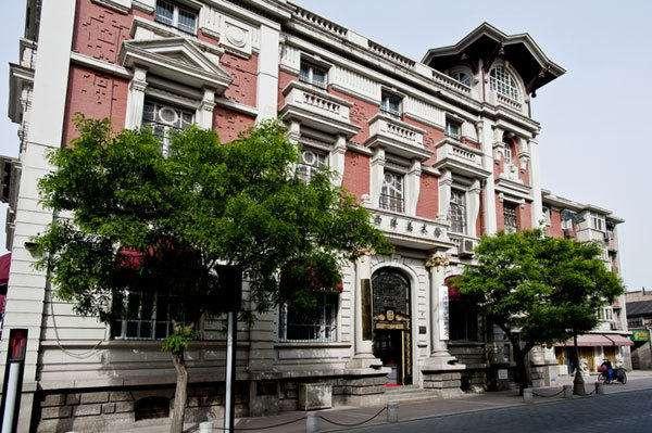 天津西洋美术馆