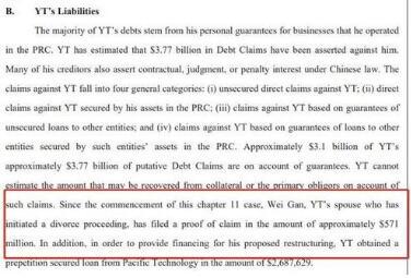 甘薇提出离婚诉讼 隔那么久两个人难道不是和平分手?