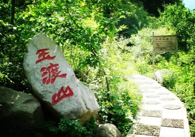 玉渡山景区门票,北京玉渡山景区好玩吗?有何特色?