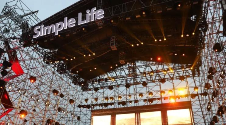 2020成都春浪音乐节演出详情、演出亮点、购票方式