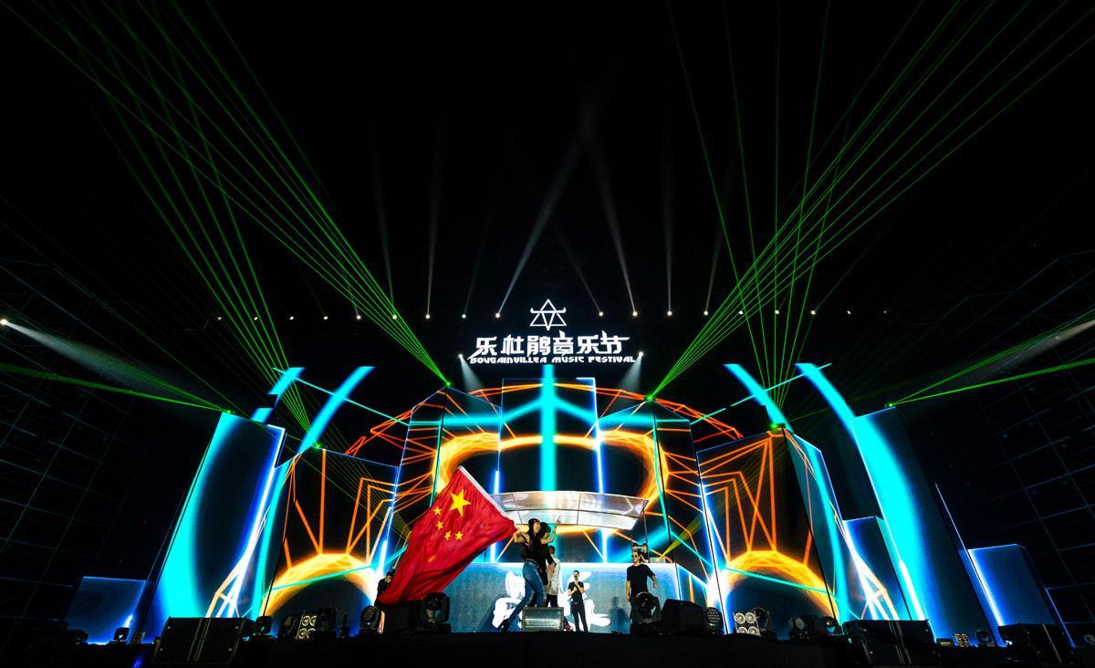 2020上海乐杜鹃音乐节演出时间、地点及门票订票