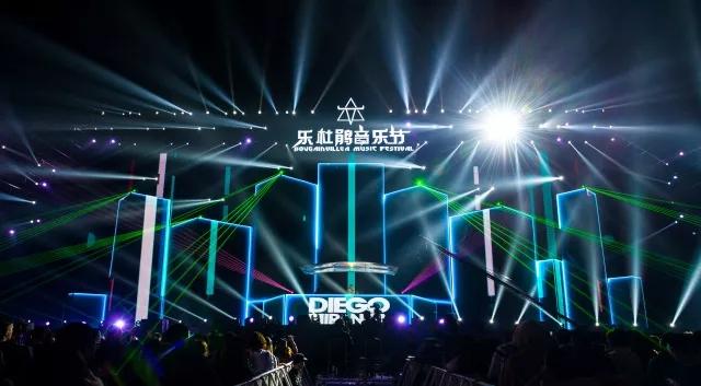 2020上海乐杜鹃音乐节(时间+地点+门票+购票入口)