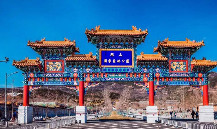 西山国家森林公园门票,北京西山国家森林公园门票价格/门票预订