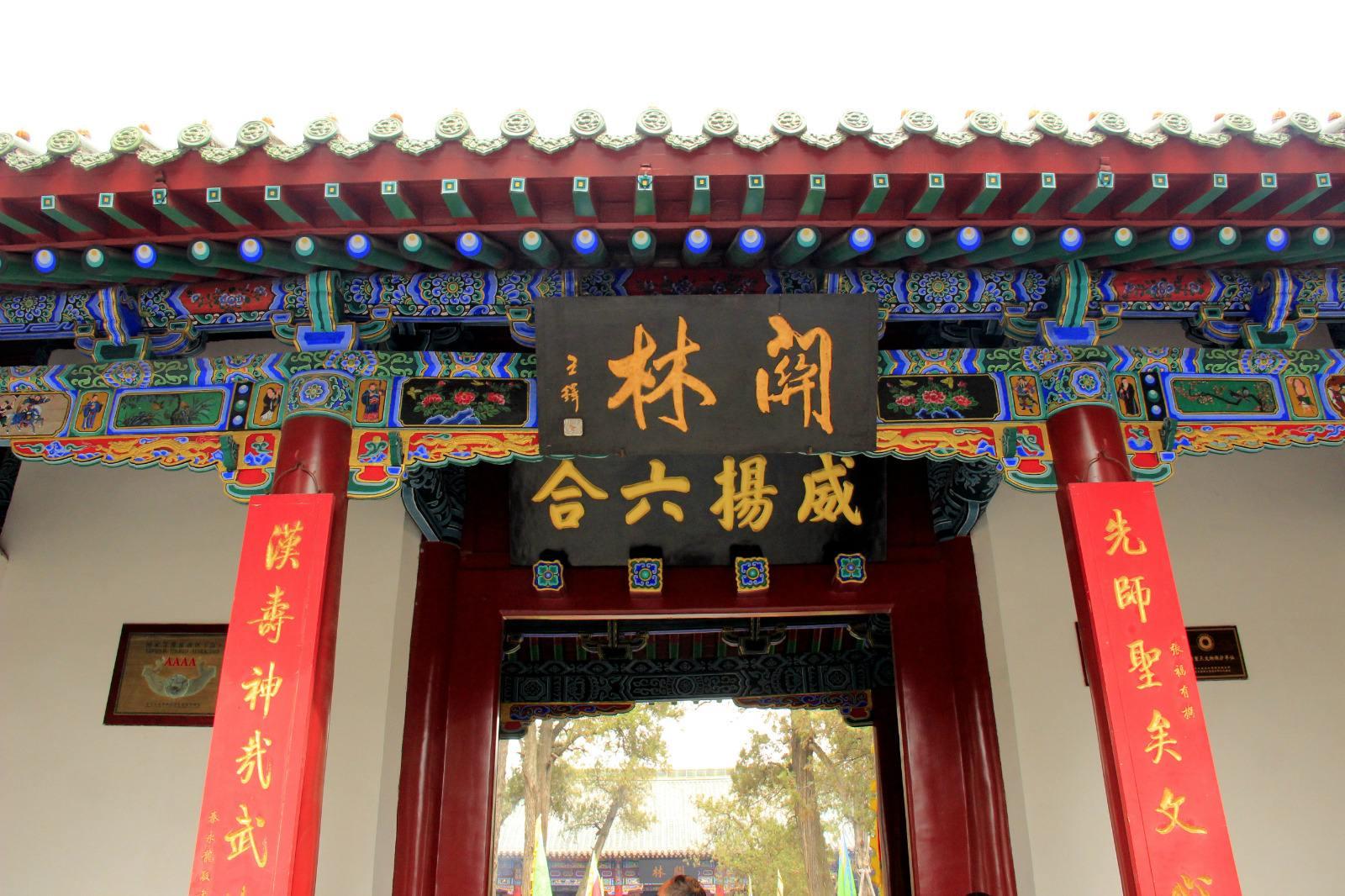 关林旅游攻略及景区游览线路
