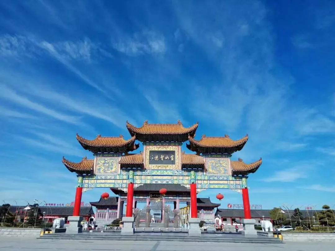 洛阳灵山寺旅游攻略及交通攻略