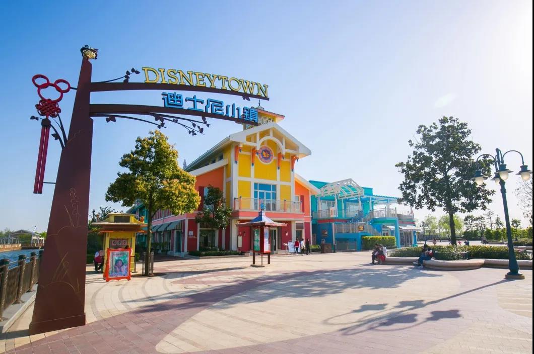 先玩着!上海迪士尼小镇已恢复开放!迪士尼乐园暂不开放!