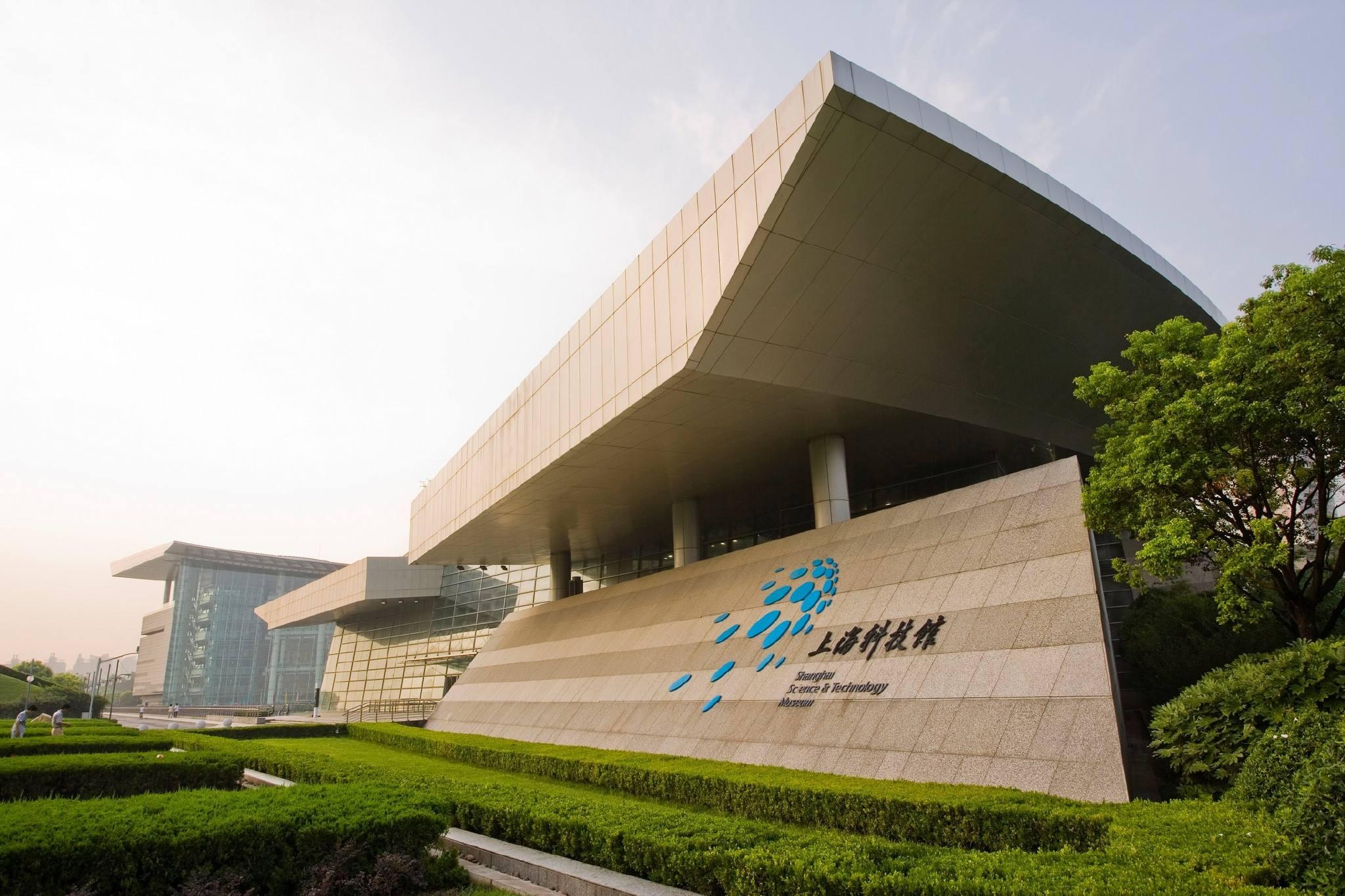 继续科普!上海科技馆、上海自然博物馆3月13日起恢复对外开放!