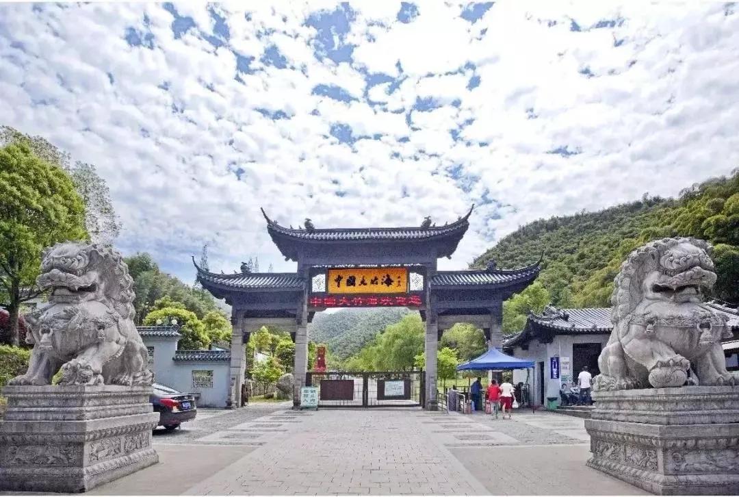 中国大竹海门票,中国大竹海景区门票价格/门票预订